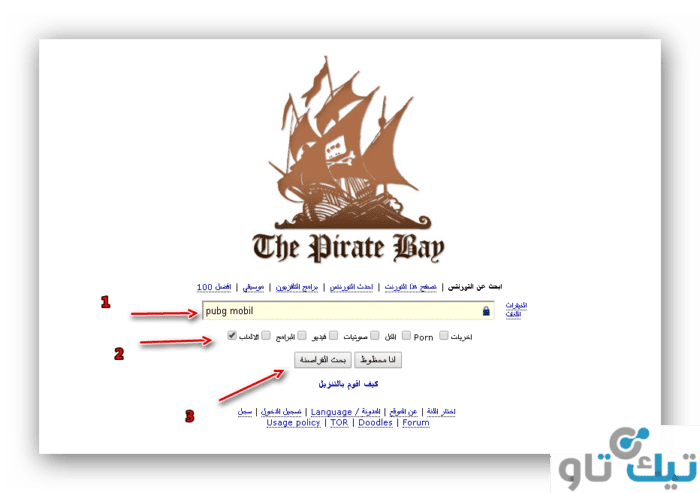 افضل موقع تورنت  The Pirate Bay