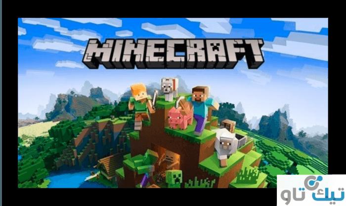 افضل العاب اون لاين للكمبيوتر لعبة Minecraft