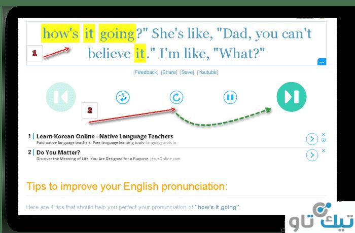 شرح التعلم من افضل موقع لنطق الكلمات الانجليزية Youglish