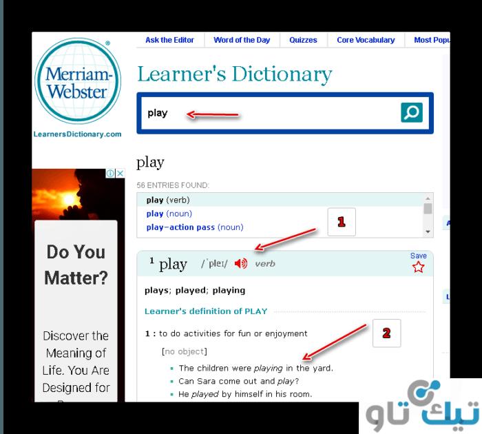 شرح موقع learnersdictionary لتعلم اللغة الانكليزية