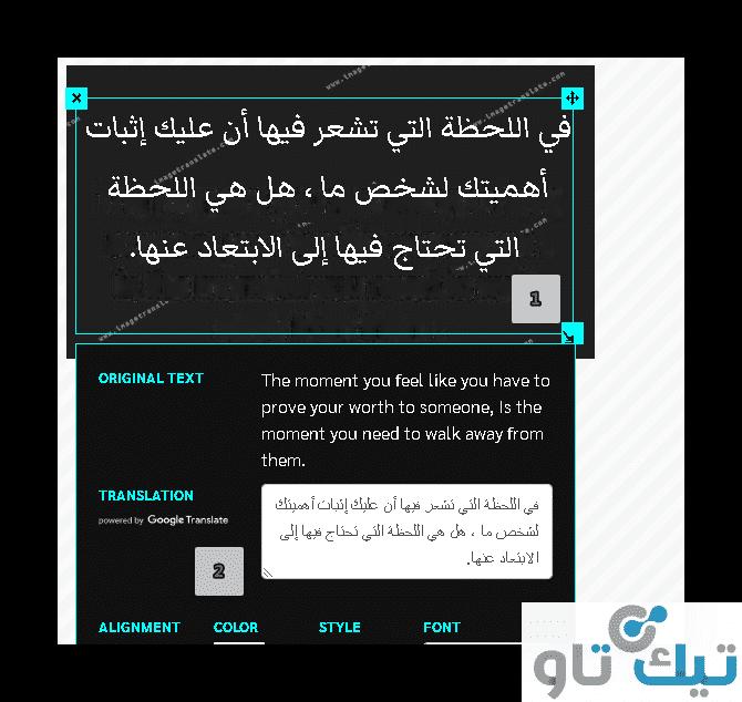 سيتم ترجمة الصورة واعطائك النص المترجم
