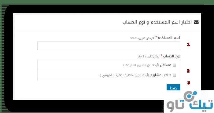 موقع مستقل افضل مواقع فري لانسر عربي