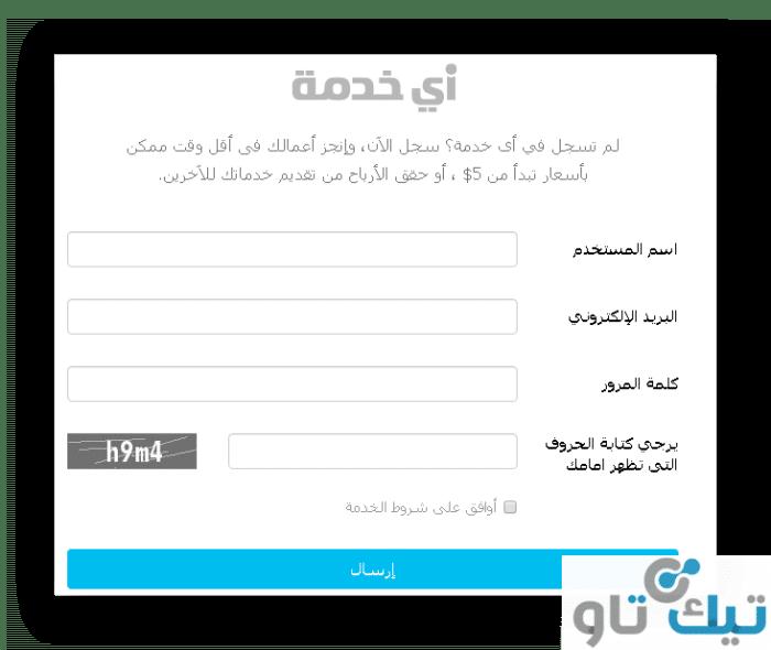 موقع أي خدمة احدث مواقع فري لانسر عربي
