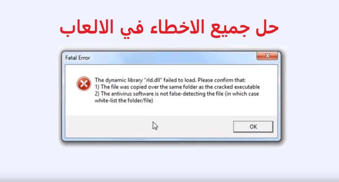 Screenshot 120