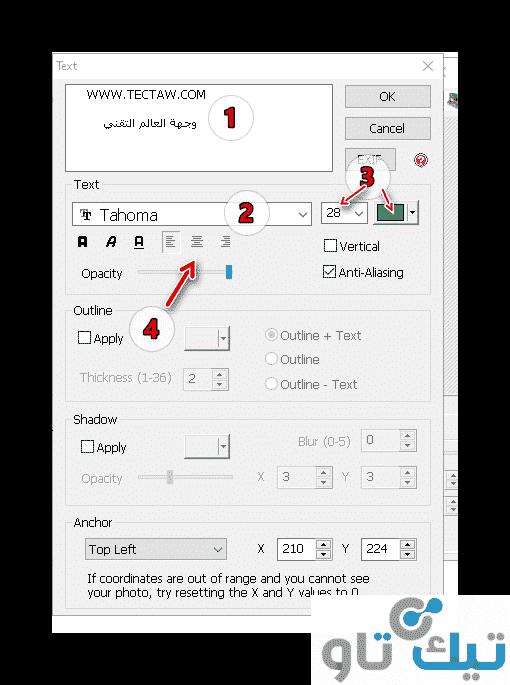 برنامج الكتابه على الصور للكمبيوتر