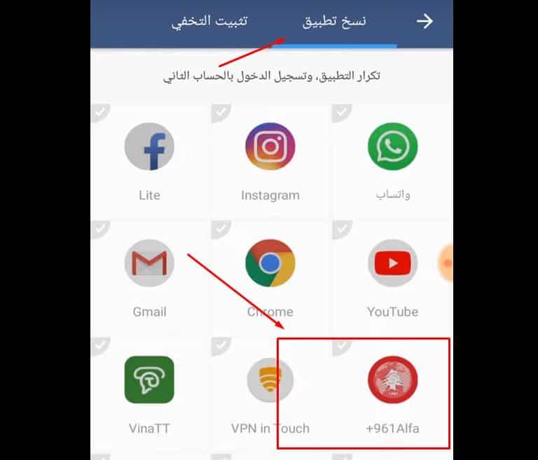 موقع ارقام عربية وهمية