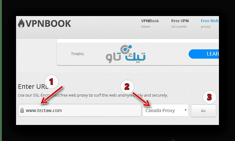 موقع vpnbook