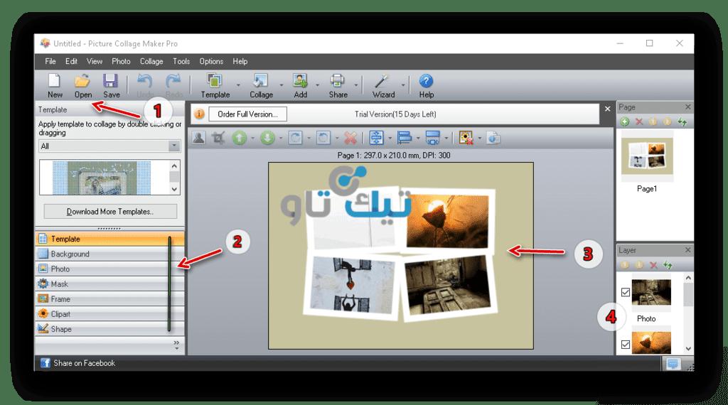 استخدام برنامج Picture Collage Maker