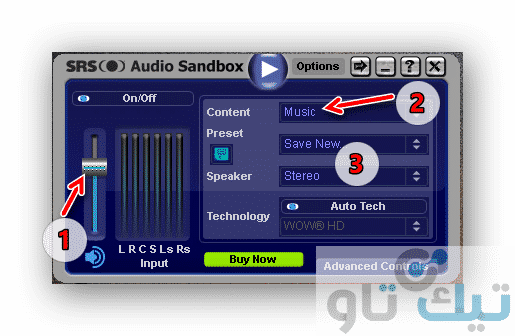 برنامج DFX Audio Enhancer