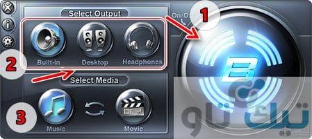 برنامج لتعلية الصوت للكمبيوتر Digital Power Station