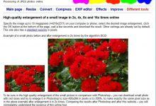 Photo of تحسين جودة الصور اون لاين مجانا
