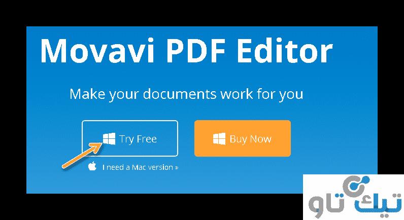 برنامج قراءة pdf