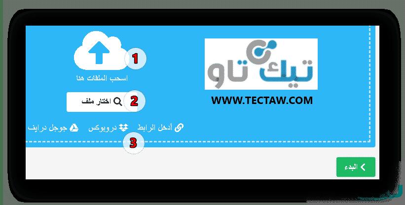 موقع Img2go
