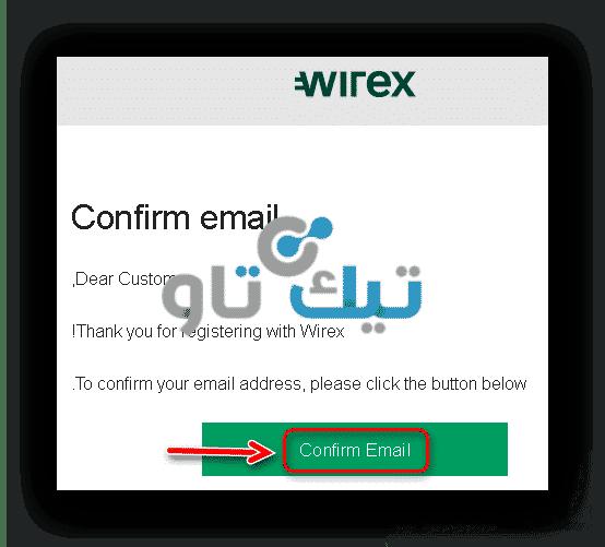 موقع wirex