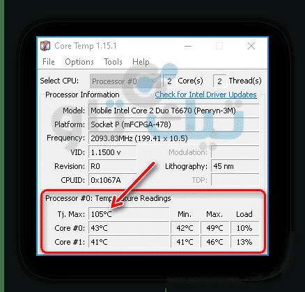 معرفة درجة حرارة البروسيسور برنامج CORE TEMP