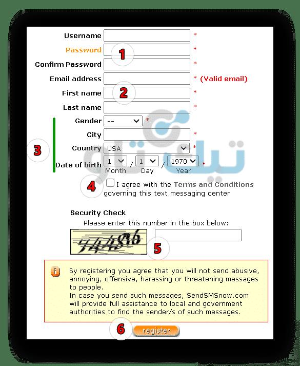 ارسال رسائل مجانية للموبايل