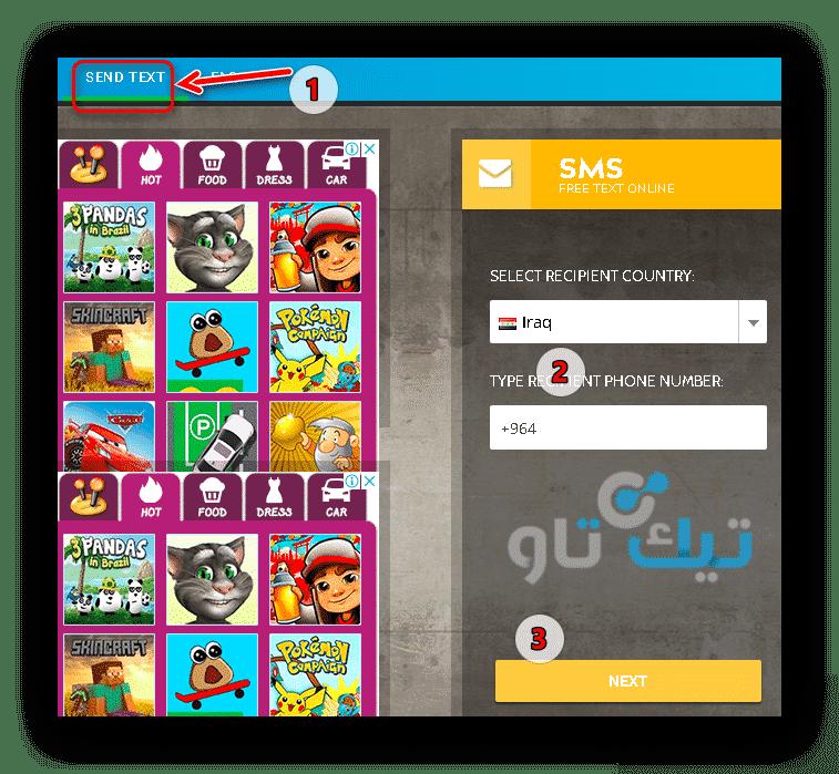موقع Globfone