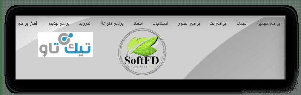 موقع softfd