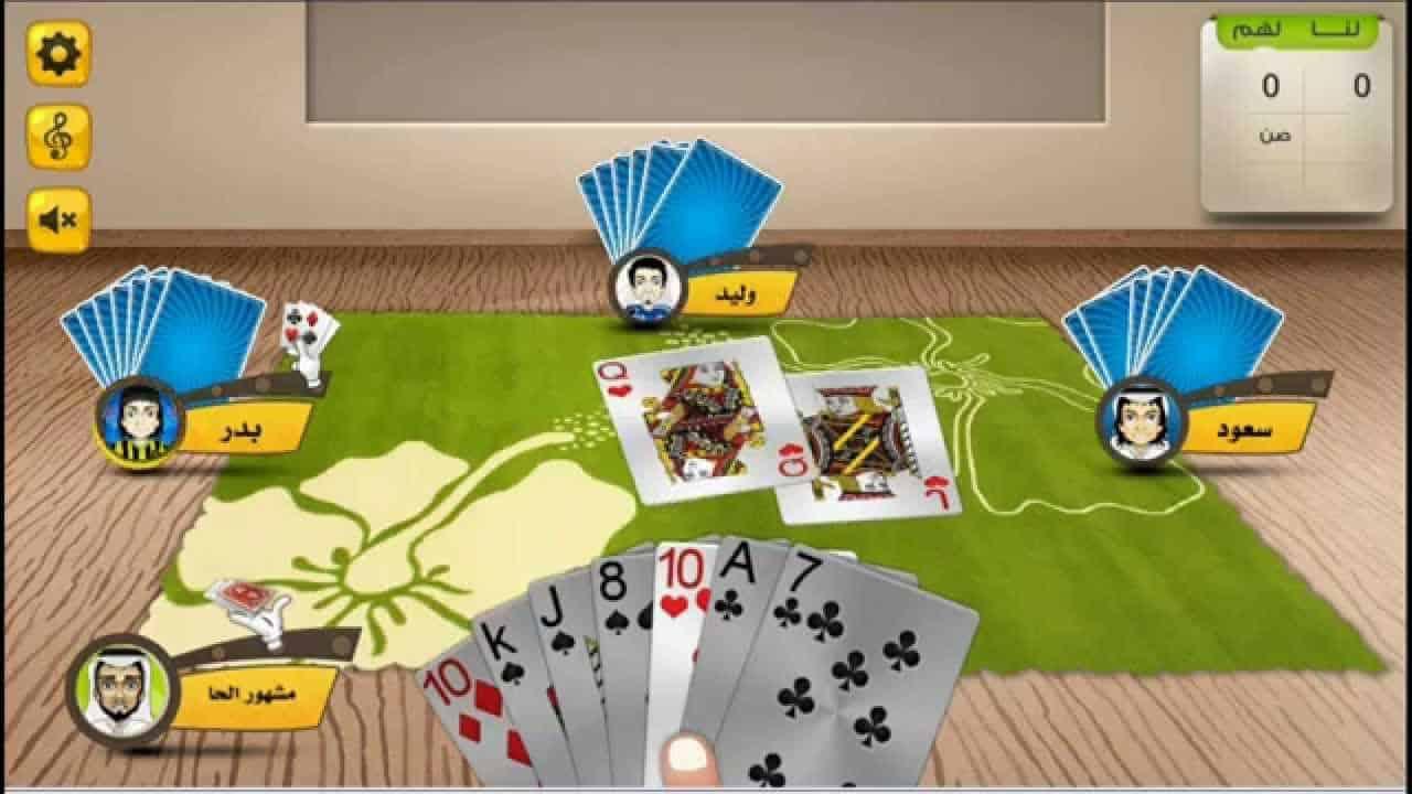افضل لعبة ورق للايفون