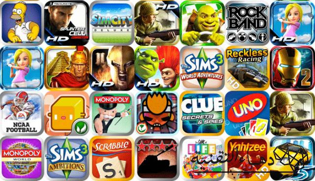 أفضل ألعاب الآيباد المجانية للبنات