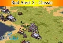 Photo of تحميل لعبة red alert 2 اخر اصدار