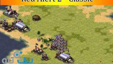 صورة تحميل لعبة red alert 2 اخر اصدار