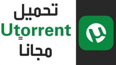 صورة تعرف على افضل مواقع التورنت العربي