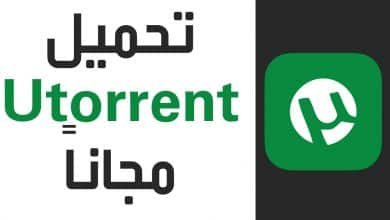 Photo of تعرف على افضل مواقع التورنت العربي