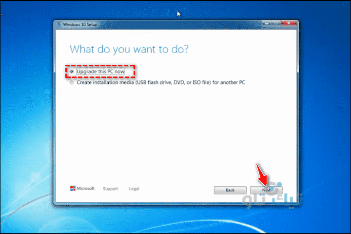 """إضغط على زر """"Download tool now"""" لبدء تحميل أداة Windows 10 Media Creation وهي أداة رسمية من مايكروسوفت لتحميل ويندوز 10."""