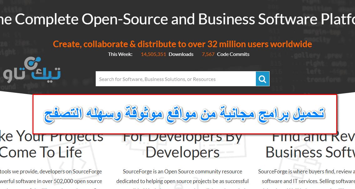 تحميل برامج كمبيوتر حديثة مجانية