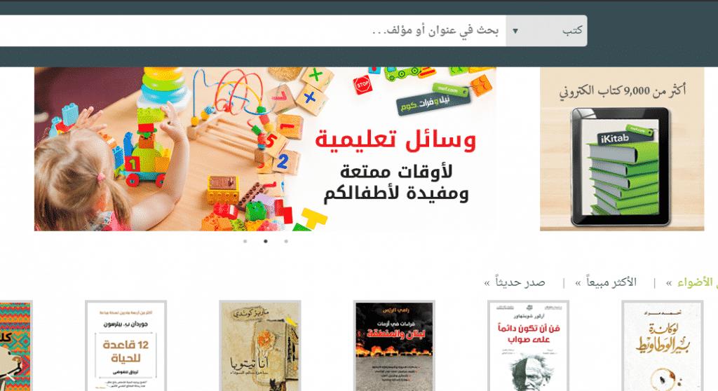 شراء الكتب pdf
