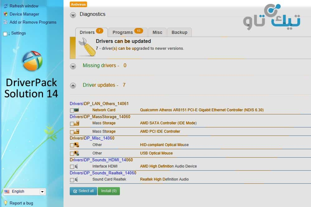 الوصف اسطوانة التعريفات driver pack solution offline