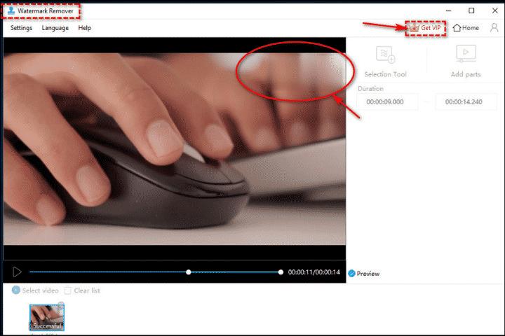 برنامج ازالة العلامات المائية من على الفيديو كامل