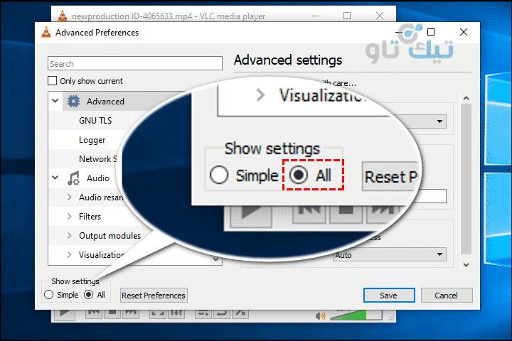 برنامج تدوير الفيديو للكمبيوتر