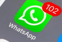 مشكلة حظر رقم الواتس اب