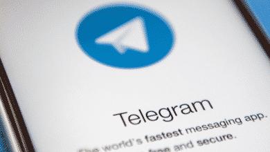 اخفاء حالة اتصالك في تلغرام